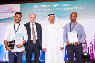 International MultiComfort House Students Contest 2